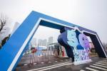 Trung Quốc khai trương công viên đầu tiên phủ sóng 5G
