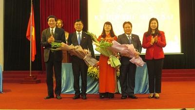 Hà Nội: Thanh Trì có tân Chủ tịch HĐND và tân Chủ tịch UBND huyện
