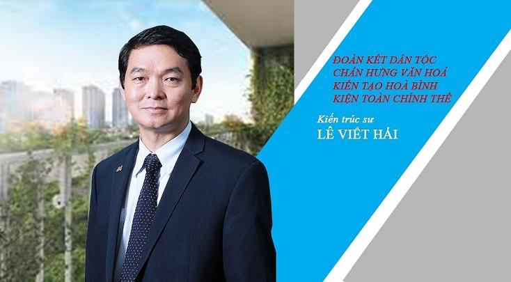 Ấn tượng với chương trình hành động của KTS Lê Viết Hải khi ứng cử đại biểu Quốc Hội khoá XV