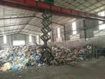 Nhiệm vụ Quy hoạch xử lý chất thải rắn Thành phố Hồ Chí Minh đến năm 2025, tầm nhìn đến năm 2050
