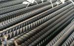 Thách thức của ngành vật liệu xây dựng khi Hiệp định CPTPP có hiệu lực