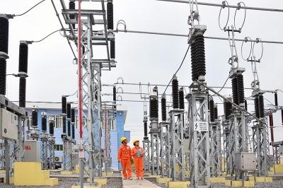 Đảm bảo chủ động cung ứng điện cho nền kinh tế