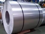 Tiếp nhận hồ sơ yêu cầu rà soát chống bán phá giá đối với sản phẩm thép không gỉ