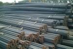 Mánh trốn thuế của thép Trung Quốc