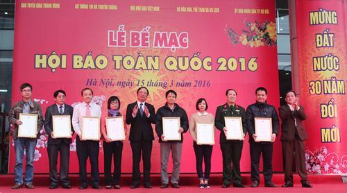 65 giải thưởng được trao tại Hội báo toàn quốc năm 2016 - ảnh 2