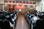 Đảng ủy Khối cơ sở Bộ Xây dựng phát huy vai trò của các đoàn thể chính trị-xã hội