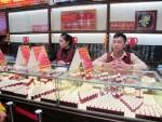 Giá vàng SJC và Bảo Tín Minh Châu giảm tới 90.000 đồng mỗi lượng