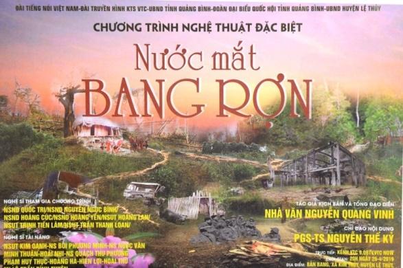 """Quảng Bình: Sắp diễn ra chương trình nghệ thuật đặc biệt """"Nước mắt Bang Rợn"""" tri ân anh hùng liệt sỹ"""