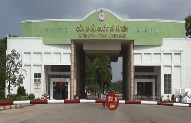 Kiên Giang: Kỳ vọng Hà Tiên là thành phố cửa khẩu an toàn, hiện đại