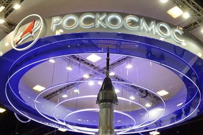Roscosmos hé lộ sáng chế mới dành cho Trạm vũ trụ Nga
