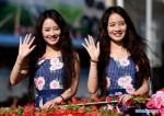 Nam thanh, nữ tú dự lễ hội song sinh ở Trung Quốc