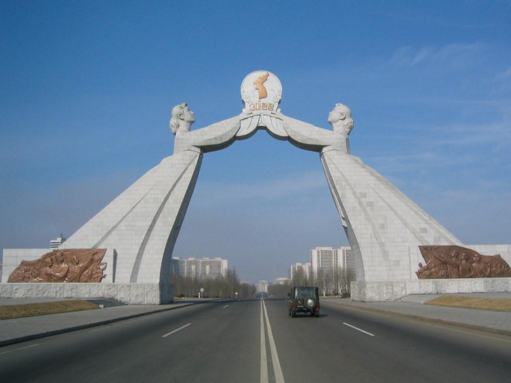 Những công trình khổng lồ ở Triều Tiên