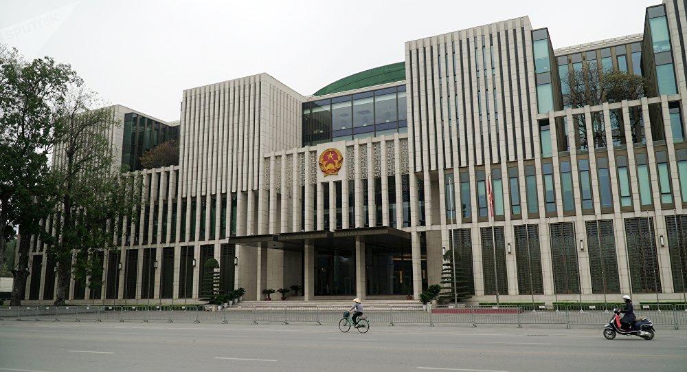 Đề cử Nhà Quốc hội vào Chương trình phát hành tem bưu chính Việt Nam năm 2021