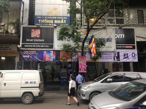 Hà Nội: Khám xét cửa hàng điện thoại Nhật Cường Mobile