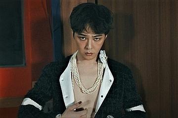 Bên trong penthouse của G-Dragon
