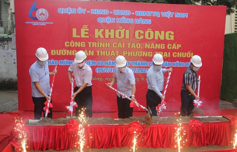 Hồng Bàng (Hải Phòng): Khởi công công trình cải tạo, nâng cấp đường Tán Thuật