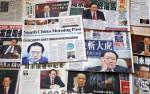 """Trung Quốc: Bắt thêm 5 """"hổ lớn"""""""