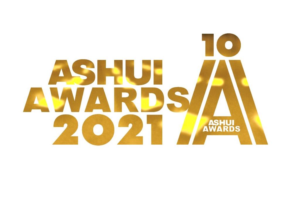 khoi dong giai thuong ashui awards nam 2021