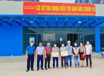 """Công đoàn ngành Xây dựng Bắc Giang: Chăm lo tốt cho đoàn viên, người lao động trong bối cảnh Covid-19 """"bủa vây"""""""