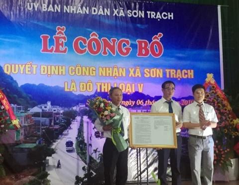 Quảng Bình: Xã Sơn Trạch chính thức là đô thị loại V