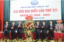 dai hoi dang bo tong cong ty song da ctcp xac dinh nhieu nhiem vu trong nhiem ky 2020 2025