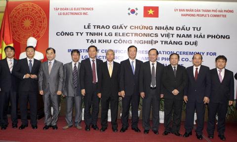Tập đoàn LGE đầu tư 1,5 tỷ USD xây dựng nhà máy tại Hải Phòng