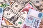 Cuộc đua giảm giá đồng nội tệ gây thiệt hại cho thương mại toàn cầu