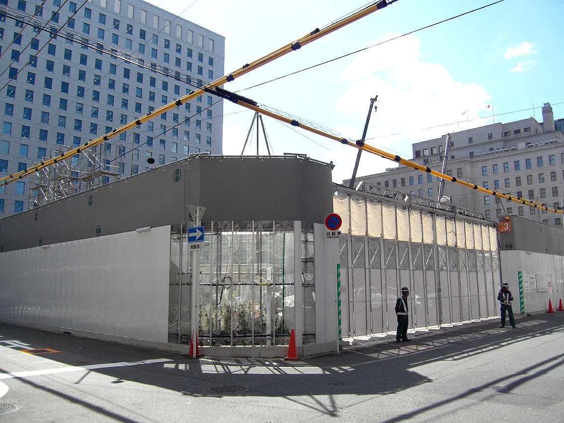 Những tấm chắn tại một công trình xây dựng Nhật Bản (ảnh internet)