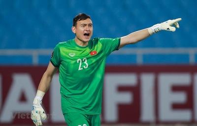 Đặng Văn Lâm chấn thương, nghỉ trận đấu tuyển Việt Nam gặp Trung Quốc