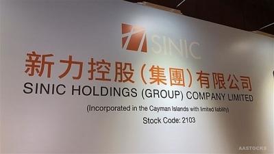 'Ông trùm' bất động sản Trung Quốc mất 1 tỷ USD sau một ngày giao dịch
