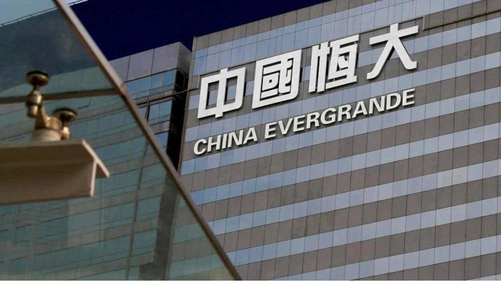 Nhà phát triển khổng lồ Evergrande có nguy cơ sụp đổ: Không ảnh hưởng lớn đến thị trường bất động sản Việt Nam