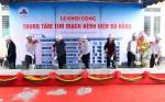 Đầu tư hơn 236 tỷ đồng xây Trung tâm tim mạch Bệnh viện Đà Nẵng