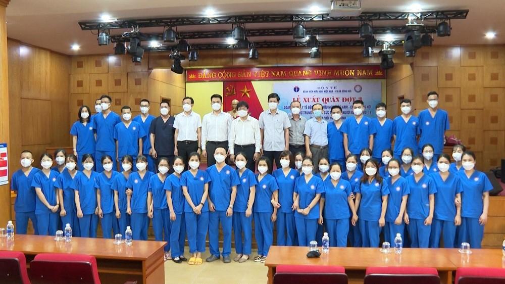 Quảng Bình: Tăng cường 40 nhân viên y tế hỗ trợ Thành phố Hồ Chí Minh phòng, chống dịch
