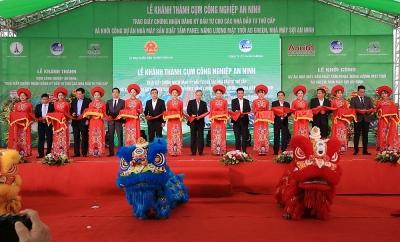 Thái Bình: Khánh thành Cụm công nghiệp An Ninh