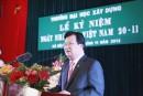 Bộ trưởng Trịnh Đình Dũng dự Lễ kỷ niệm 20-11 tại Trường Đại học Xây dựng