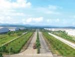 Điều chỉnh quy hoạch chung khu kinh tế mở Chu Lai