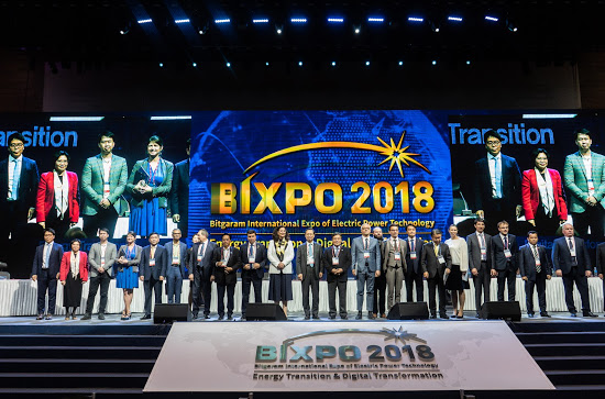 Bixpo 2018: Bộ Xây dựng ký kết hợp tác phát triển thông minh với...