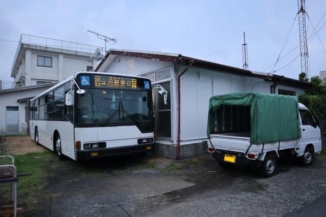 Lạ lùng chuyện thuê nhà được tặng kèm xe búyt ở Nhật Bản
