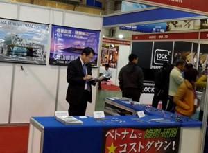 Lần đầu triển lãm công nghệ và đầu tư Nhật Bản tại Việt Nam