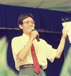 Hình ảnh gầy gò khó tin của MC Lại Văn Sâm