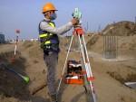 Điều chỉnh hợp đồng gói thầu đo vẽ bản đồ phục vụ công tác thu hồi đất, bồi thường, hỗ trợ và tái định cư