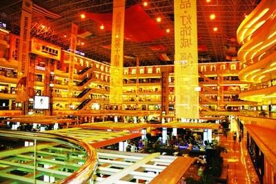 """""""Chợ liên hợp quốc"""" ở… Quảng Châu"""