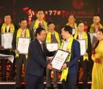23 năm liên tiếp Vinamilk đạt giải thưởng Hàng Việt Nam chất lượng cao