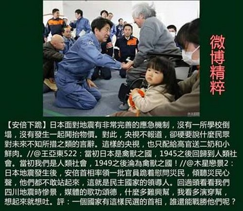 Lý do Nhật Bản có thể khắc phục thảm họa cũng như ổn định cuộc sống nhanh chóng hơn các nước khác