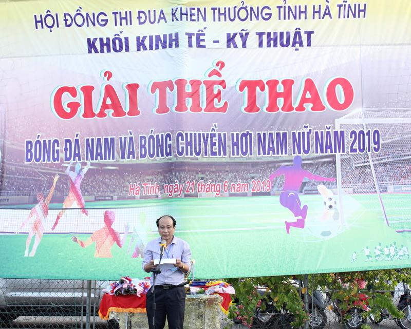 Sở Xây dựng Hà Tĩnh đăng cai tổ chức hội thao Khối Kinh tế kỹ thuật năm 2019