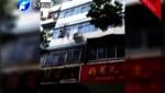 Cháy chung cư, mẹ ném hai con từ tầng 5 xuống đất