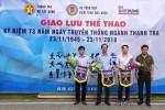 Giao lưu thể thao hướng tới kỷ niệm 73 năm ngày truyền thống ngành Thanh tra Việt Nam
