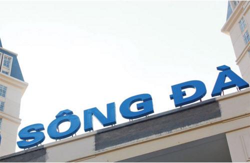 Cty mẹ - TCty Sông Đà: Chào bán hơn 219 triệu cổ phần ra công chúng