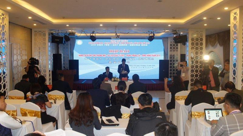 Hội chợ thương mại, du lịch quốc tế Việt - Trung năm 2019