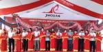 Quảng Trị: Thành lập Trung tâm xúc tiến đầu tư, thương mại và du lịch
